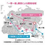 「一帯一路」構想による経済波及効果が期待される中国