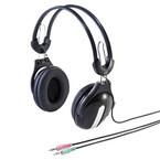 サンワサプライ、折りたたみ式と片耳タイプのヘッドセット2モデル