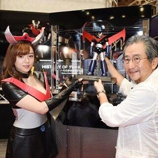 『超合金魂 グレートマジンガー』永井豪も絶賛! 篠崎愛はグレートコスで登場