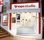 東京都・渋谷スペイン坂に、電子タバコ専門店「vape studio」が登場