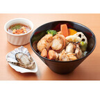 JR東京駅構内に「貝めしボウル」などを提供する貝料理専門店がオープン