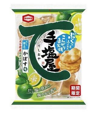亀田製菓、堅焼きせんべい「手塩屋」に香りが爽やかなかぼす味が新登場