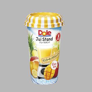 雪印メグミルク、「Dole JuiStand マンゴーミックススムージー」発売