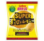 カルビー史上最高のすっぱさ!? 「SUPERすっぱいレモン味」のポテチ登場
