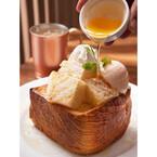 神奈川県・橋本で宮家献上食パンが1日限定500円! 「MIYABI CAFE」オープン