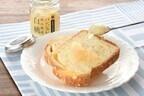 夏を涼やかに過ごすためのクールな「ジュレ」と「パン」発売--アンデルセン