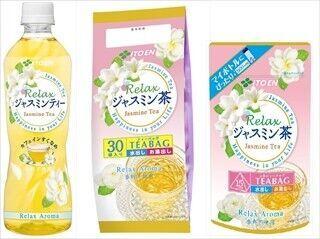 伊藤園、花の香りが楽しめる「Relax ジャスミンティー」シリーズを発売