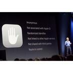 Appleは「プライバシー」をGoogleとの差別化要因に - 松村太郎のApple先読み・深読み