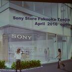ソニーストア、福岡天神に2016年4月出店 - アップルストアの向かい