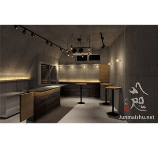 東京都渋谷区に、「きき酒」が楽しめる日本酒・純米酒専門のバーが登場