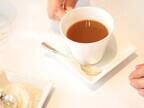 プロに学ぶマナー講座 - コーヒーの正しい飲み方 (動画アリ)