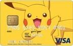 三井住友カード、ポケモンとコラボしたクレジットカード・プリペイドカード販売