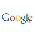 Google検索、話題のニュースキーワードに「ドローン」や「Windows 10」