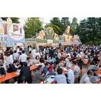 宮城県で「東北オクトーバーフェスト」開催! ビールや料理で本場のドイツを