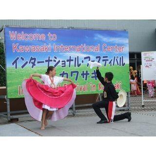 神奈川県川崎市で国際交流イベント開催 - 屋台で食の世界一周を!