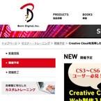東京都など3都市でCreative Cloudを活用したWeb制作入門セミナーを開催