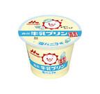 「森永牛乳プリン」にソフトクリームをイメージした塩バニラ味が新登場