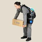 パナソニック、重量物の上げ下ろし負担を軽減するパワードスーツを発売