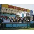 沖縄県で「オリオンビアフェストin石垣」開催! 打ち上げ花火やライブ演奏も