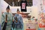 神田明神がフランス・パリに進出! Japan Expo「神田祭×ラブライブ!」コラボ