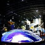 JAXA筑波宇宙センターの展示館「スペースドーム」がリニューアル