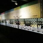 『刀剣乱舞』や『花の慶次』コラボも発表!日本刀モチーフの「侍箸」が秋葉原に集結