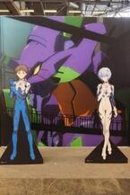 JAPAN EXPOで『エヴァ』20周年を記念した展示会 - 貞本義行氏の講演会も