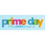 Amazon.co.jp、「プライムデー」の目玉公表 - 天野喜孝氏の原画6000万円OFF