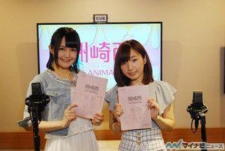 TVアニメ『洲崎西 THE ANIMATION』、7月放送開始! 洲崎綾と西明日香が語る作品の魅力