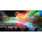 神奈川県の夜空に巨大で幻想的なオーロラが! 首都圏初のオーロラショー開催