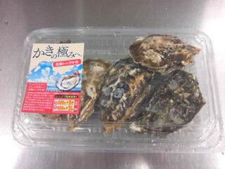 広島県、電子レンジでチンする「殻付蒸しかき」をイオンで発売