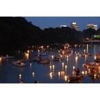 東京都で「千代田区納涼の夕べ」開催 - 灯ろうがお濠を幻想的に照らし出す