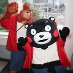 くまモンが『バケモノの子』熊徹と対面!細田監督に「次は熊本が舞台の映画を!」