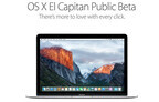 Apple、次期OS X「OS X El Capitan」のパブリックベータ版の提供を開始