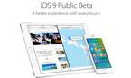Apple、iOS 9のパブリックベータ版「iOS 9 Public Beta」提供開始