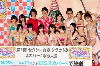千原ジュニア、ポロリ連発の水泳大会「地上波に返り咲きたい!」