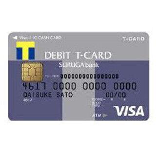 スルガ銀行、「Visaデビット機能付きキャッシュカード」を店頭で即時発行