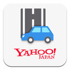 Yahoo!カーナビにルート登録ができる「Myルート」機能追加