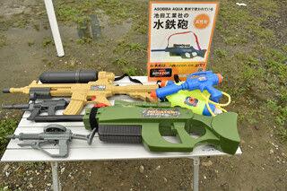 夏は東京都・豊洲での水鉄砲サバゲー&BBQで遊び倒せ! - 写真20枚