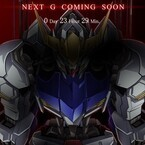 「ガンダム」新シリーズ7/15発表、徐々に明かされる新ガンダムの姿が話題に
