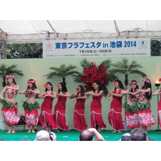 東京都で「東京フラフェスタ in 池袋 2015」開催! フラのワークショップも