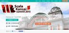 関西初のScala大規模カンファレンス「Scala関西 Summit 2015」開催