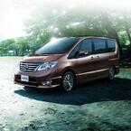 日産「セレナ」に安全性・利便性を向上させた特別仕様車3タイプを設定