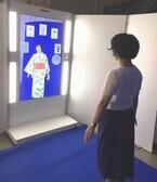松屋、銀座店で東芝のICT活用した浴衣のバーチャル試着と同時通訳