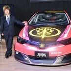 「シャア専用オーリスII」公開に古谷徹「アナハイムトヨタも作ってください!」