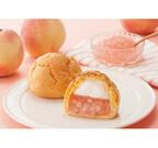 シャトレーゼ、山梨県産の白桃を使ったシュークリームを期間限定発売