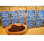 ベイスターズ運営の「BALLPARK COFFEE」でスペシャルブレンドコーヒー発売