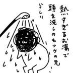 兼業まんがクリエイター・カレー沢薫の日常と退廃 (20) 漫画家の夫になるということ(あるいは、夫婦が暮らすということ)