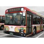 西東京バス、スマホの充電ができる「電源バス」を運行開始