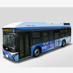 トヨタと日野、燃料電池バスの走行実験を都内で実施へ